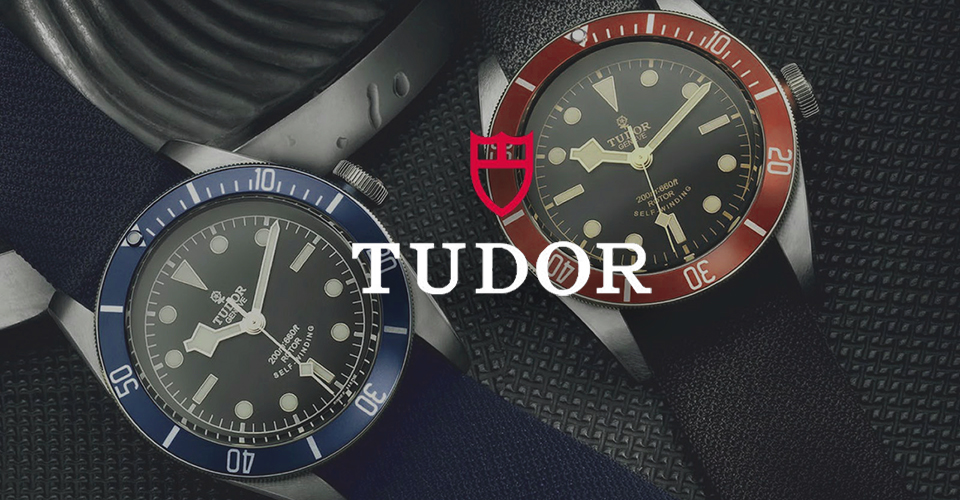 Tudor Watches Robert Gatward Jewellers UK